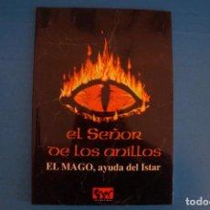 Juegos Antiguos: GUIA JUEGO EL SEÑOR DE LOS ANILLOS EL MAGO AYUDA DEL ISTAR AÑO 1996 DE JOC INTERNACIONAL LOTE 29 F. Lote 279436858