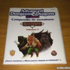 Juegos Antiguos: COMPENDIO DE MONSTRUOS VOLUMEN V 5 RAVENLOFT ADVANCED DUNGEONS & DRAGONS ROL ZINCO 602 PRECINTADO. Lote 293844408