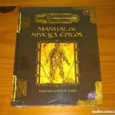 Juegos Antiguos: MANUAL DE NIVELES ÉPICOS D&D 3.5 SUPLEMENTO DE ROL DUNGEONS AND DRAGONS DEVIR PRECINTADO. Lote 295396258