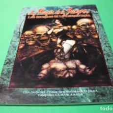 Juegos Antiguos: LIBRO DE ROL: VAMPIRO LA MASCARADA. LA MAGIA DE LA SANGRE: SECRETOS DE LA TAUMATURGIA (LA FACTORÍA). Lote 295786258