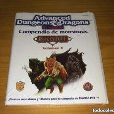 Juegos Antiguos: COMPENDIO DE MONSTRUOS VOLUMEN V 5 RAVENLOFT ADVANCED DUNGEONS & DRAGONS ROL ZINCO 602 PRECINTADO. Lote 297121958