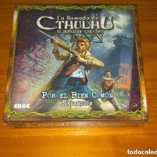 Juegos Antiguos: LA LLAMADA DE CTHULHU EL JUEGO DE CARTAS EXPANSIÓN POR EL BIEN COMÚN LCG PRECINTADO. Lote 297122463