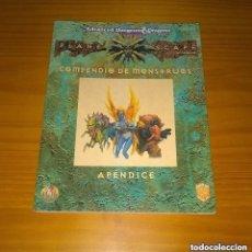 Juegos Antiguos: PLANESCAPE COMPENDIO DE MONSTRUOS APÉNDICE ADVANCED DUNGEONS & DRAGONS TSR ZINCO REF. 902. Lote 297122573