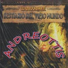Juegos Antiguos: BESTIARIO DEL VIEJO MUNDO, LIBRO DE ROL, SERIE WARHAMMER.. Lote 33129337