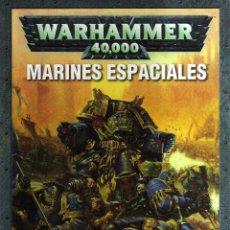 Juegos Antiguos: WARHAMMER 40000 - MARINES ESPACIALES - GAMES WORKSHOP - CJ47. Lote 43007108