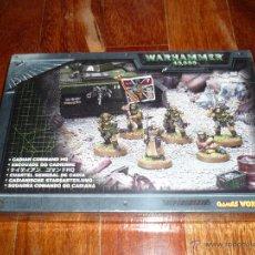 Juegos Antiguos: WARHAMMER 40000 CUARTEL GENERAL DE CADIA BLISTER CITADEL DESCATALOGADO NUEVO. Lote 44048210