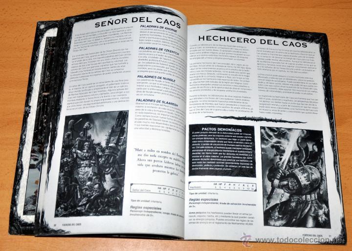 Juegos Antiguos: DETALLE 3 - Foto 5 - 134473679