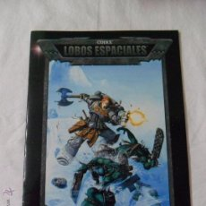 Juegos Antiguos: GAMES WORKSHOP, CODEX LOBOS ESPACIALES. Lote 51105774