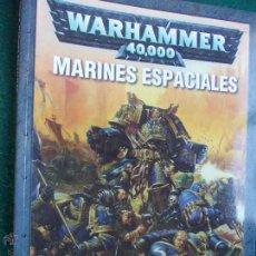 Juegos Antiguos: MARINES ESPACIALES. Lote 52285467