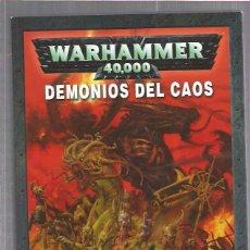 Juegos Antiguos: DEMONIOS DEL CAOS. Lote 56086135