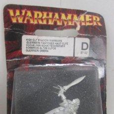 Juegos Antiguos: WARHAMMER FIGURAS METAL SOMBRÍOS ALTOS ELFOS - HIGH ELF SHADOW WARRIORS. Lote 96625991