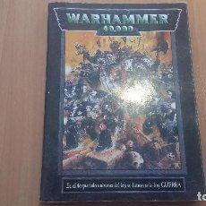 Juegos Antiguos: WARHAMMER 50.000 - WARHAMMER 50K - WARGAME - BATTLETECH - MINIATURAS - ROL. Lote 130691344