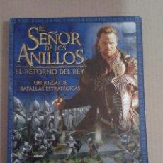 Juegos Antiguos: WARHAMMER EL SEÑOR DE LOS ANILLOS. REGLAMENTO EL RETORNO DEL REY. Lote 131120684