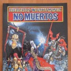 Juegos Antiguos: EJERCITOS WARHAMMER NO MUERTOS. Lote 134037918