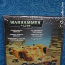 Juegos Antiguos: WARHAMMER 40000 GUERREROS DE LA CASTA DEL FUEGO Y MANTARRAYA A ESTRENAR !!!. Lote 134358166