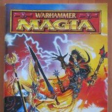 Juegos Antiguos: WARHAMMER MAGIA. Lote 141489158
