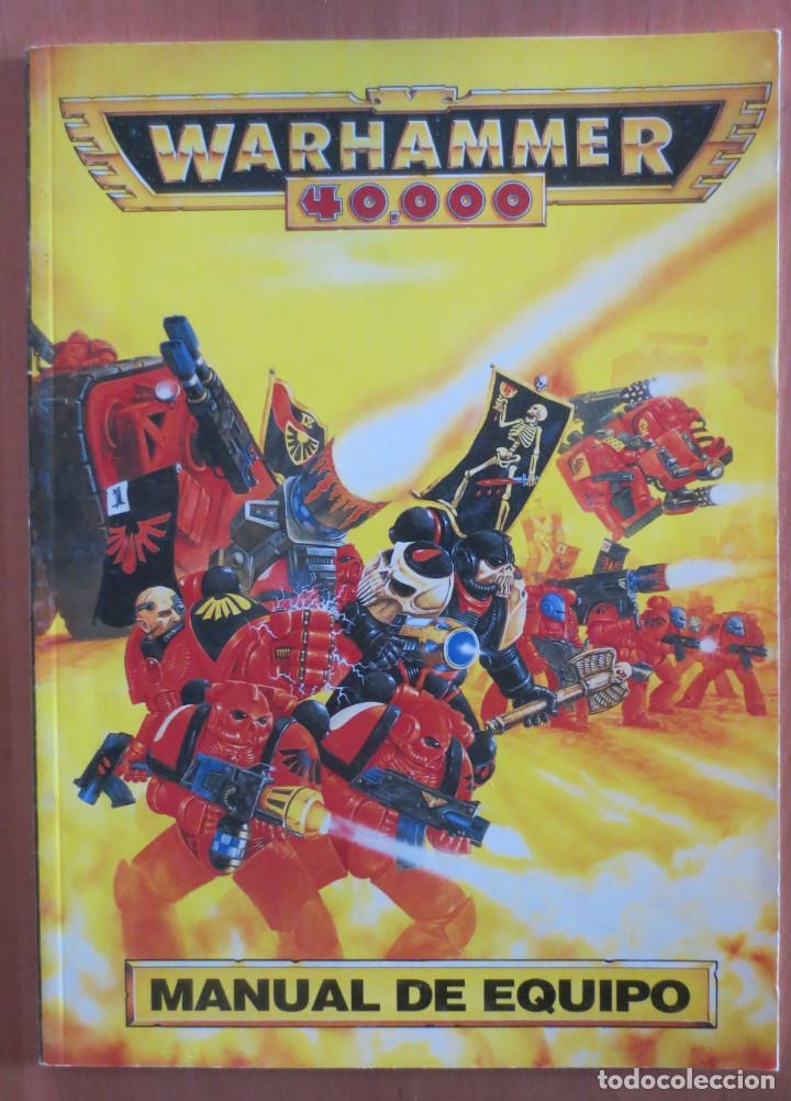 WARHAMMER 40000 MANUAL DE EQUIPO (Juguetes - Rol y Estrategia - Warhammer)