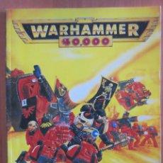 Juegos Antiguos: WARHAMMER 40000 MANUAL DE EQUIPO. Lote 141489498