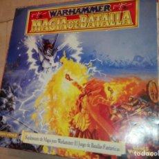 Juegos Antiguos: JUEGO DE MESA WARHAMMER MAGIA DE BATALLA GAMES WORKSHOP. Lote 164685466