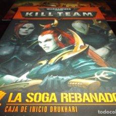 Juegos Antiguos: CAJA DE INICIO KILLTEAM DRUKHARI - ELDARS OSCUROS WARHAMMER 40000. Lote 174983845