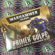 Juegos Antiguos: WARHAMMER 40000 PRIMER GOLPE CAJA DE INICIO. Lote 179207617