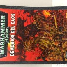 Juegos Antiguos: DEMONIOS DEL CAOS WARHAMMER 40.000. Lote 194230733