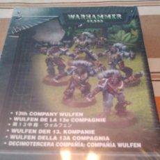Juegos Antiguos: 13 COMPAÑIA WULFEN - WARHAMMER 40K - NUEVO. Lote 199163612