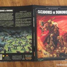 Juegos Antiguos: WARHAMMER 40.000 - CAZADORES DE DEMONIOS - GAMES WORKSHOP - GCH1. Lote 217905568