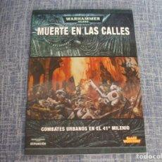 Juegos Antiguos: WARHAMMER 40K: CODEX MUERTE EN LAS CALLES EN CASTELLANO. Lote 220727726