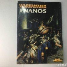 Juegos Antiguos: WARHAMMER ENANOS - GAMES WORKSHOP. Lote 231730980