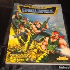 Juegos Antiguos: WARHAMMER 40000 CODEX GUARDIA IMPERIAL 1996. Lote 246716660