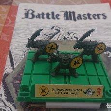 Juegos Antiguos: BATTLE MASTERS MB 1992 SALTEADORES SALTEADORES ORCS DE GRIFLLUNG. Lote 254038735