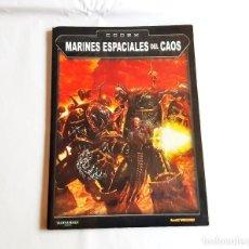 Juegos Antiguos: WARHAMMER CODEX MARINES DEL CAOS 3 EDICION. Lote 256024125