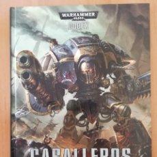 Juegos Antiguos: WARHAMMER CABALLEROS IMPERIALES. Lote 258134660