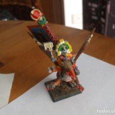 Juegos Antiguos: WARHAMMER FANTASY (OLDHAMMER): KARL FRANZ EN GRIFO DE PLOMO EJERCITO DEL IMPERIO. Lote 264436264