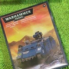 Juegos Antiguos: WARHAMMER 40K SPACE MARINES RAZORBACK. Lote 288124023