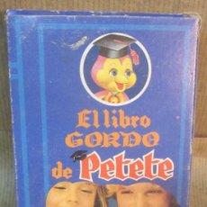 Juegos antiguos: EL LIBRO GORDO DE PETETE,JUEGO DE PREGUNTAS Y RESPUESTAS,CAJA ORIGINAL,A ESTRENAR. Lote 32787039