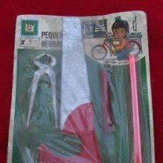 Juegos antiguos: JUEGO DE HERRAMIENTAS INFANTIL . Lote 34963822