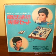 Giochi antichi: JUEGO EXPERIMENTOS DE TELECOMUNICACIONES. AÑO 1969. MADE IN JAPAN. A ESTRENAR. DE GAKKEN.. Lote 35688347