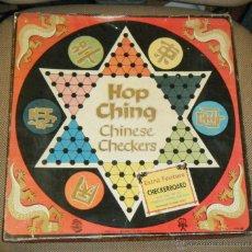 Juegos antiguos: JUEGO HOP CHING CHINESE CHECKERS. MADE IN U.S.A. AÑOS 50. . VER FOTOS. Lote 40440534