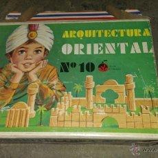 Juegos antiguos: ARQUITECTURA ORIENTAL CONSTRUCCION AÑOS 60. Lote 40590654