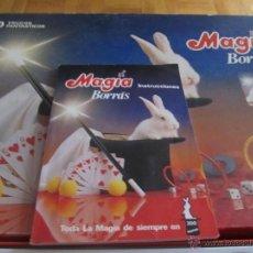 Jeux Anciens: M69 JUEGO CAJA 200 TRUCOS DE MAGIA BORRAS AÑOS 70 80 PERFECTO LA VERSION MAS DIFICIL DE ENCONTRAR. Lote 47810072