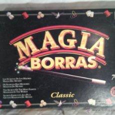 Juegos antiguos: JUEGO MAGIA BORRAS.. Lote 47921913
