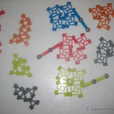 Juegos antiguos: JUEGO DE CONSTRUCCIÓN MAGNETICO. Lote 49264074