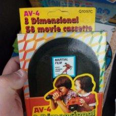 Juegos antiguos: 3D DIMENSIONAL S8 MOVIE CASSETTE. Lote 53219082