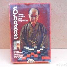 Juegos antiguos: JUEGO TACTICO JAPONES SHOGUN. Lote 64743119