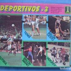 Juegos antiguos: 4 JUEGO MAGNÉTICO DE RIMA. NO JUGADO. Lote 69929261