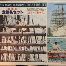Juegos antiguos: NIPPON MARU MANNING (THE YARDS SET). FIGURAS JAPONESAS ESCALA 1/100. NUEVO. IMAI. JAPON.. Lote 75406655