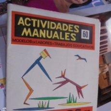 Juegos antiguos: MANUALIDADES / ACTIVIDADES MANUALES Nº 60 SALVATELLA - PALILLOS 2 - SIN USAR JAMAS DE TIENDA. Lote 79945441