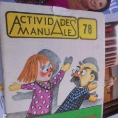Juegos antiguos: MANUALIDADES ACTIVIDADES MANUALES 78 - SALVATELLA - CONFECCION TITERES - SIN USAR 1976. Lote 79945541